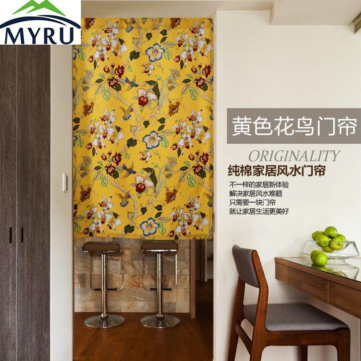 Myru Korean Garden Style Cotton Door Curtain American Chinese Feng