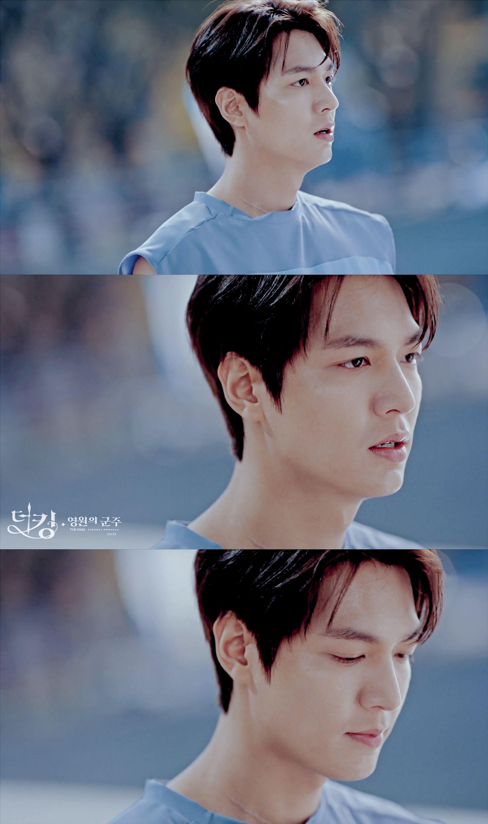 Lee Min Ho The King 2020