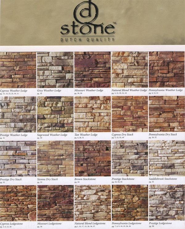 Stacked Stone Home Exterior: Stacked Stone And Stucco Homes