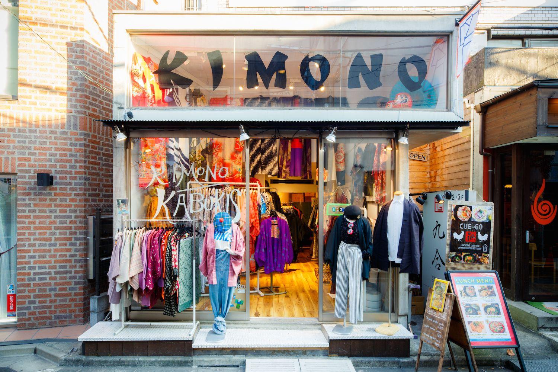 Kimono Kabukis Japanese Vintage Kimono And Remade Kimono Shop In Harajuku Tokyo Japan Kimono Shopping Japan Outfit Vintage Kimono