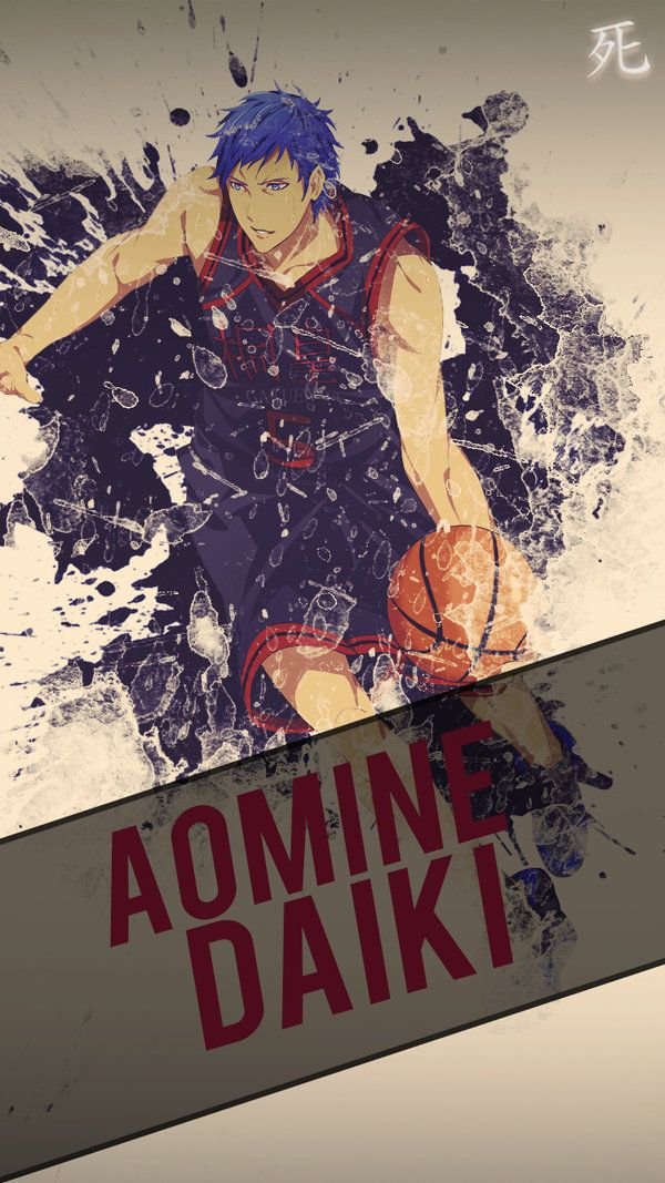 Aomine Kuroko No Basket Wallpaper Hd By Chimozuki Deviantart Com On Deviantart Kuroko No Basket Characters Kuroko No Basket Kuroko S Basketball