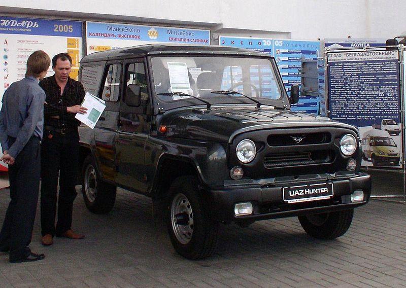 Uaz 315195 Hunter Ganja Auto Plant Wikipedia Cars Volume 1