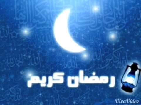 رمضان جانا اهلا رمضان Ramadan Ramadan Mubarak Ramadan Greetings