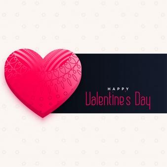 Download Decorative Pink Valentines Day Heart With Text Space For Free Pink Valentines Valentines Day Hearts Valentines