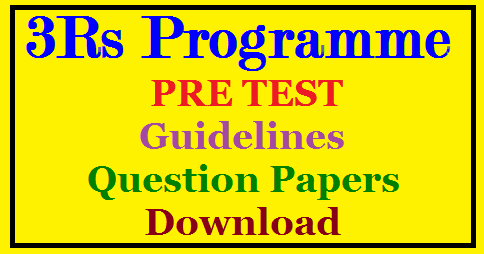 SSA 3Rs 60 Days Action Plan Pre Test Question Papers Download