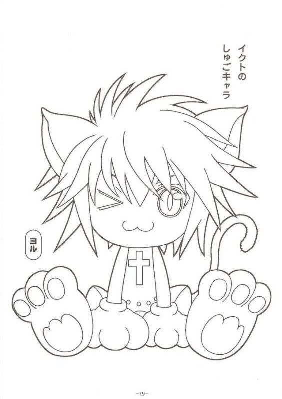 shugo chara coloring pages  Google Search  Animecartoons