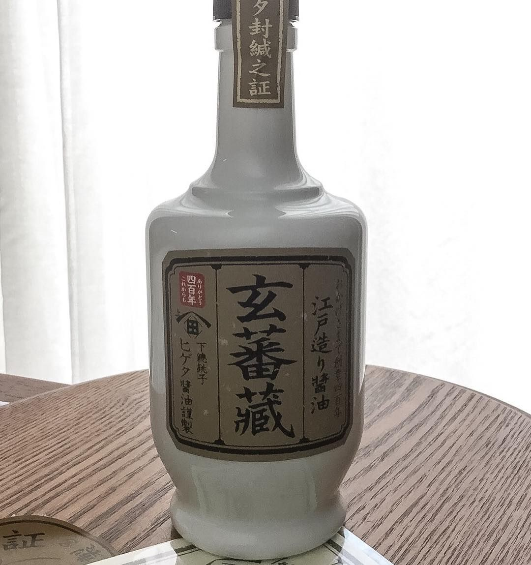 "Rare sake? No! Using traditional method locally brewed soy sauce ""Gebagura"" by Higeta Soy sauce company #Choshi #wowchoshi #soysauce #japanesecuisine #japanesefood #japanesecooking"