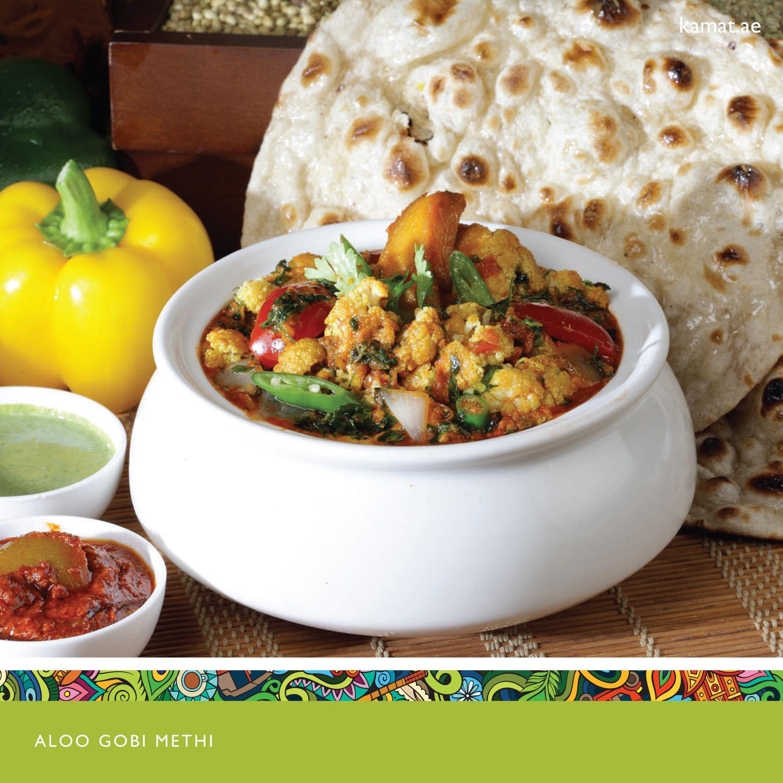 Nothing Beats A Classic Kamatrestaurant Vegetarian Vegetariancuisine Uae Dubai Sharjah Vegetarian Cuisine Best Vegetarian Restaurants Vegetarian