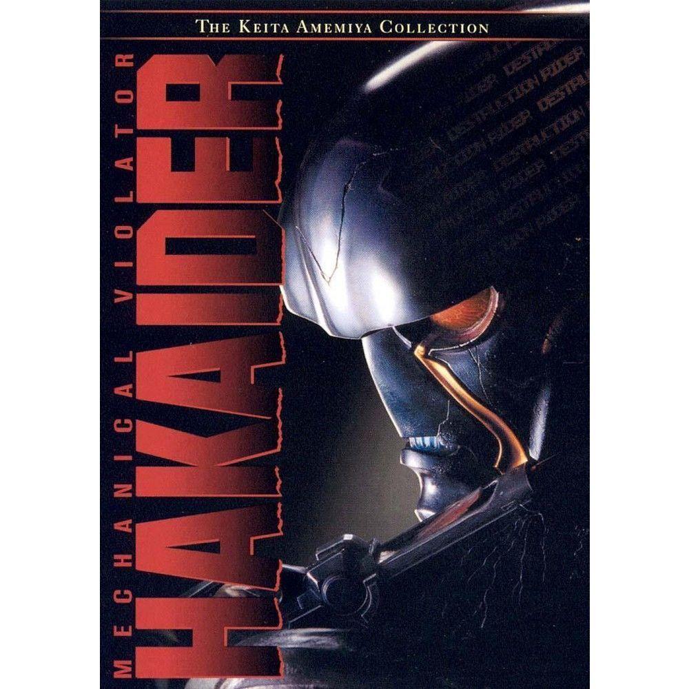 Mechanical Violator Hakaider (Widescreen) (The Keita Amemiya Collection)