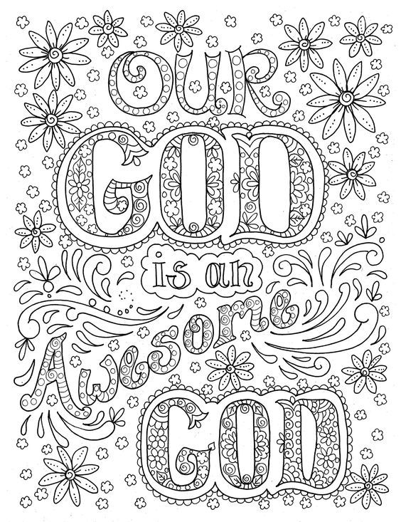Are God Is Awesome School Coloring Pages Christian Coloring
