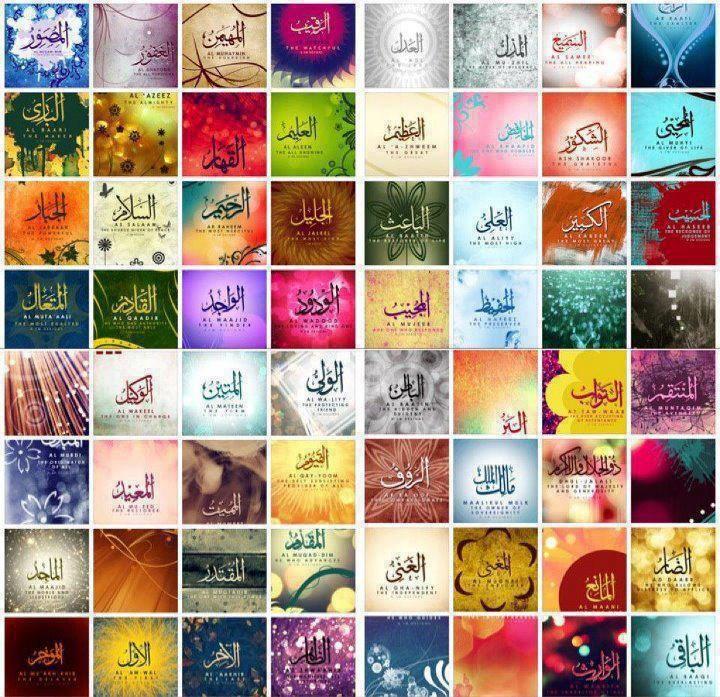 99 Name Of Allah Wallpapers Allah wallpaper, Beautiful