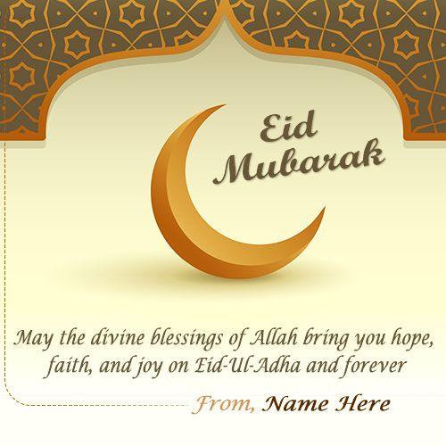 Eid Mubarak Greeting Cards 2019 With Name Eid Mubarak Greeting Cards Eid Mubarak Greetings Happy Eid Mubarak Wishes