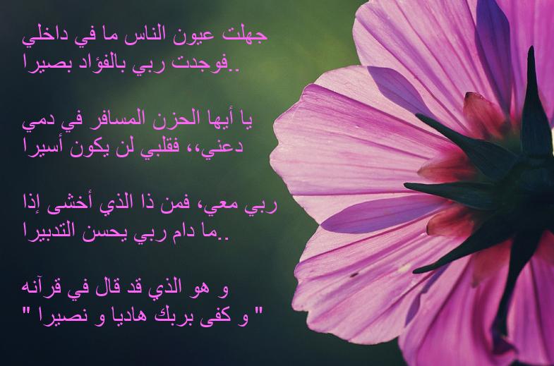 يا حزنا يسافر في دمي أشعار 2015 مدونة ألف بطاقة و بطاقة Instagram Photo Instagram Photo