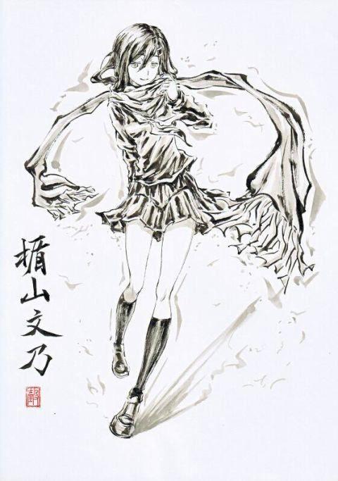 Ayano | Kagerou Project