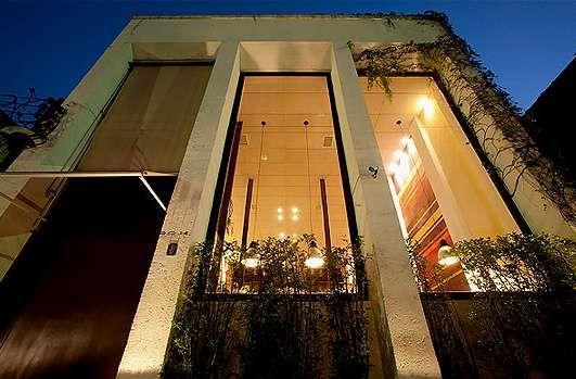Restaurante D O M Situado En Sao Paulo Brasil Esta Dirigido Por
