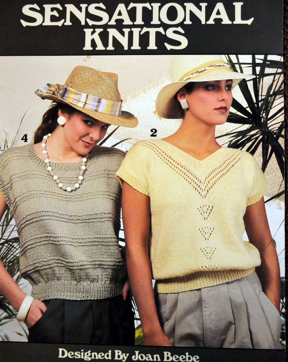 Sensational Knits Pattern Book Leisure Arts Designed by Joan Beebe 5 ...