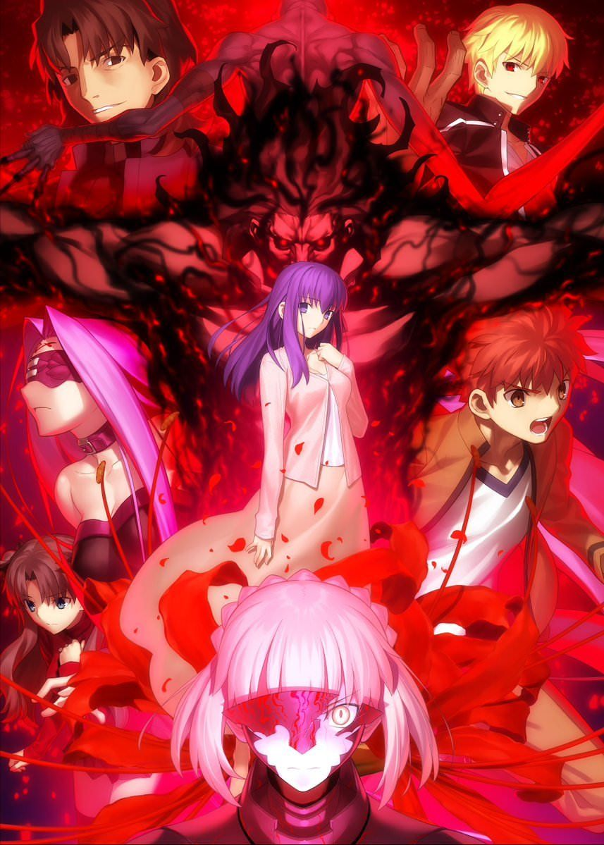 Fate Stay Night Movie Heaven S Feel Ii Lost Butterfly New Key