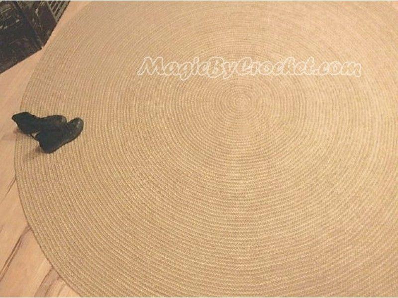 Premium Braided Jute Area Rug 8ft 240cm Crochet Large Natural