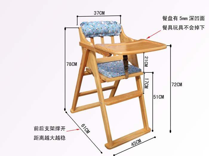 картинки по запросу стульчик для кормления деревянный своими руками