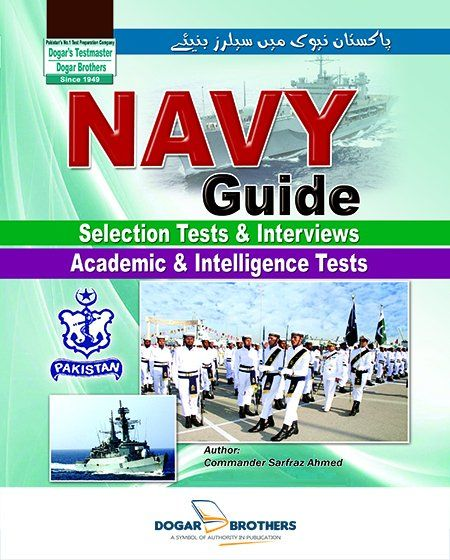 Issb Scientific Guide Pdf