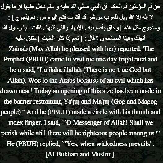 Hadith حديث Islamic Quotes Sayings Allah