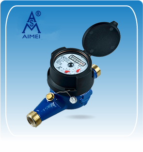 Pin On Multi Jet Water Meter