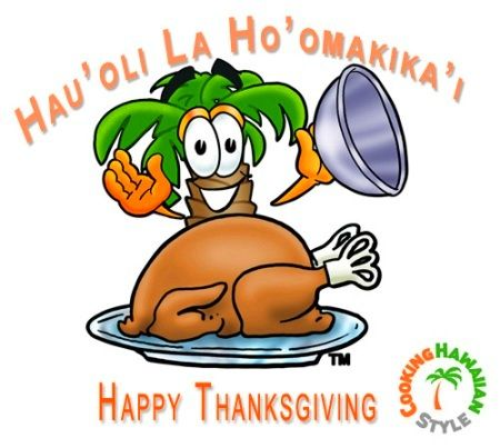 Happy Thanksgiving Happy Thanksgiving Quotes Thanksgiving Quotes Happy Thanksgiving