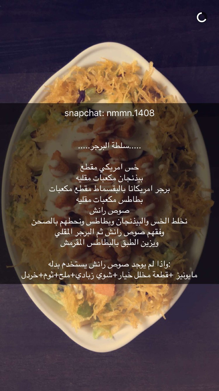 Pin By Meerahj On Food Food Recipies Arabic Food Food