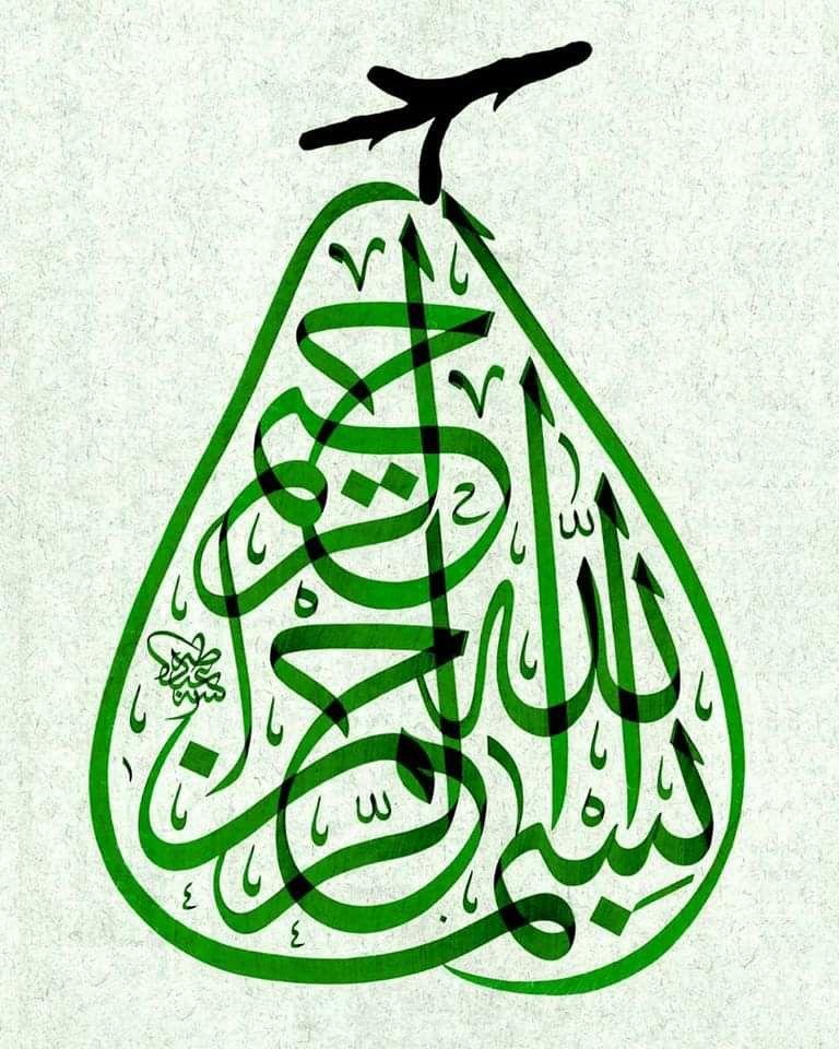 Yahya YÜKSEL adlı kullanıcının خطوط البسملة panosundaki