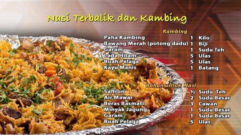 Resepi Nasi Mandi   Nasi, Kayu manis, Bawang