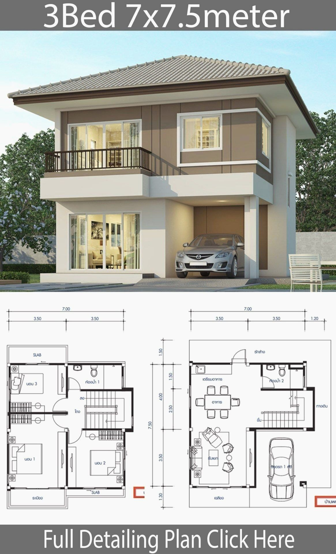House Design Plan 7x7 5m With 3 Bedrooms Home Ideas House Design Plan 7 7 5m With 3 Bedro In 2020 Bungalow House Design Duplex House Design 2 Storey House Design