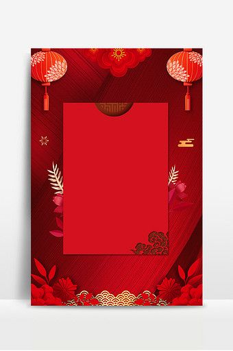 chinese red new year's day lantern advertising poster background image | Backgrounds PSD Free Download - Pikbest