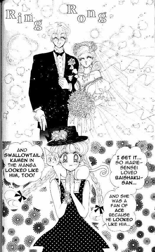 Read Codename Sailor V Manga Online