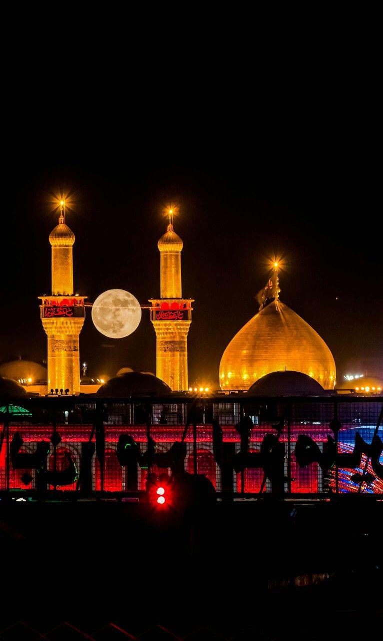 Nilofark07 Imam Hussain Wallpapers Karbala Photography Hazrat Imam Hussain