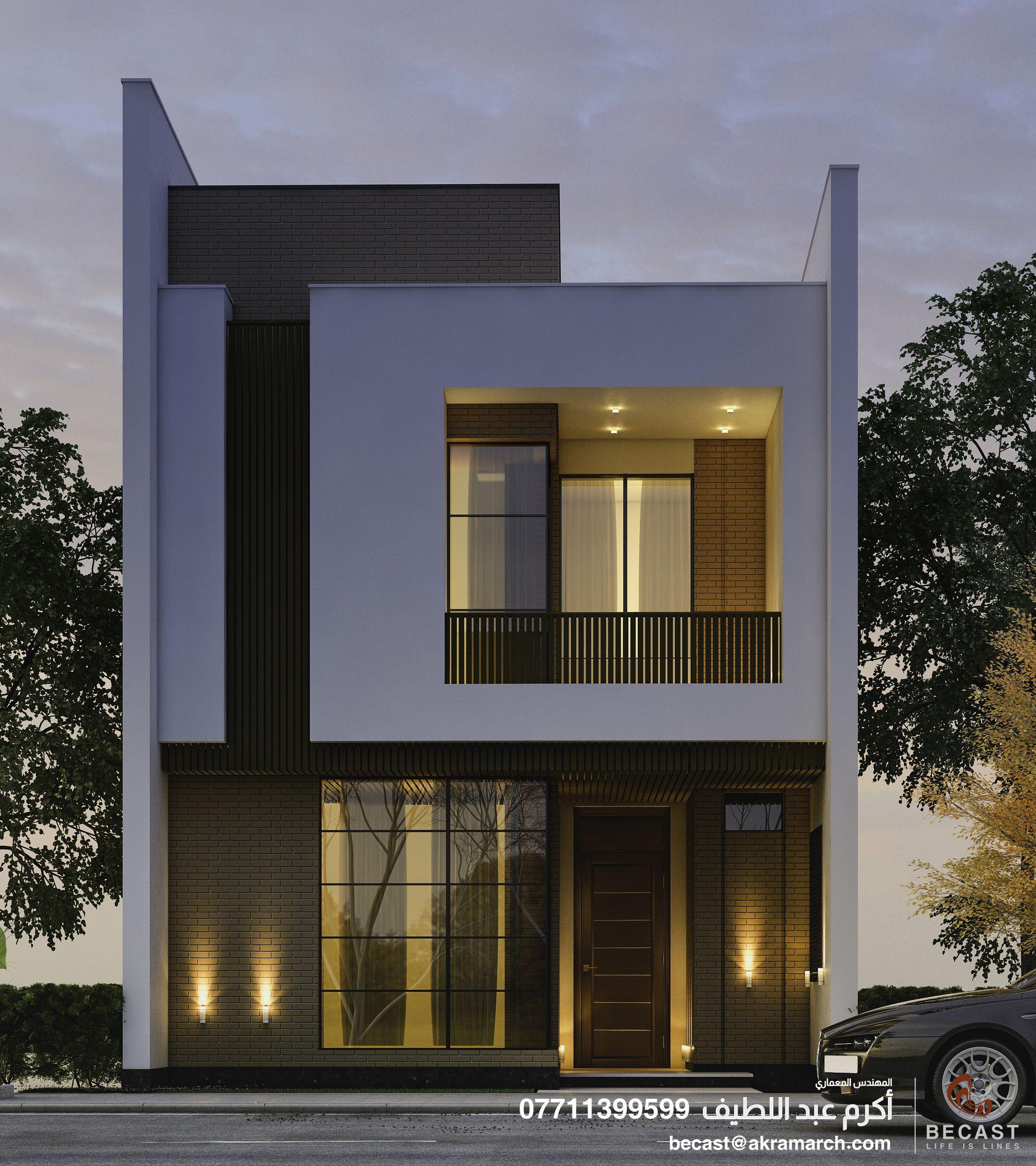 تصميم منزل واجهته 8 متر في محافظة البصرة House Styles House Home