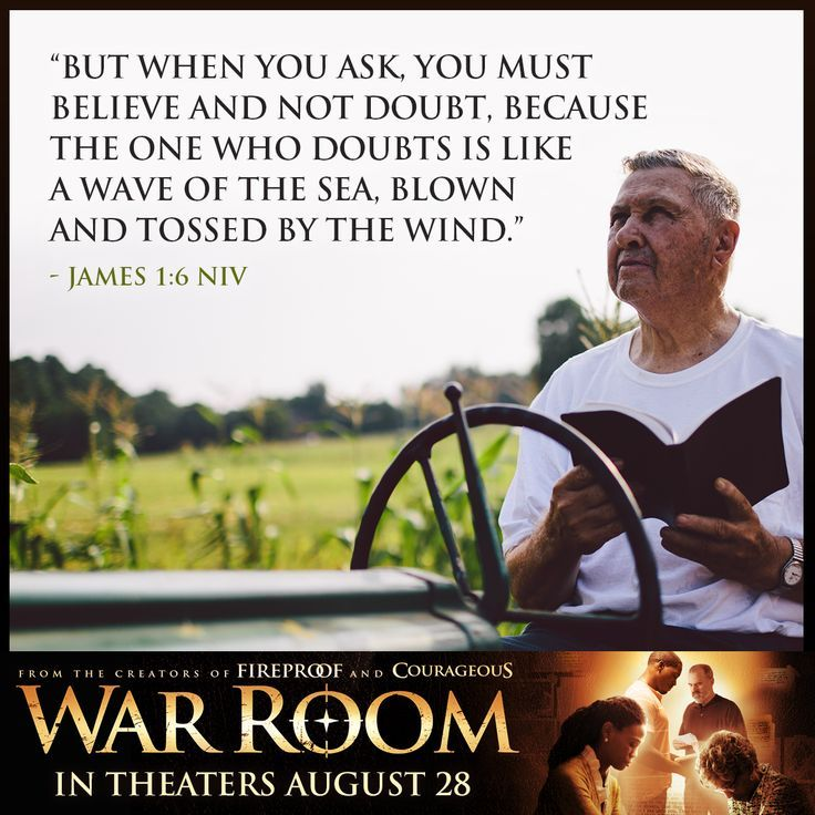 War room quotes