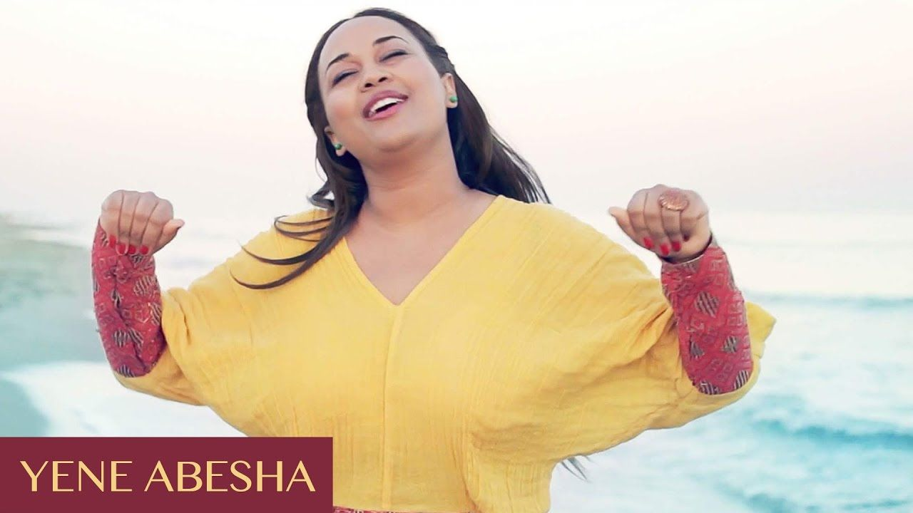 Abby Lakew - Yene Habesha - የኔ አበሻ (Official Music Video) [ Hot