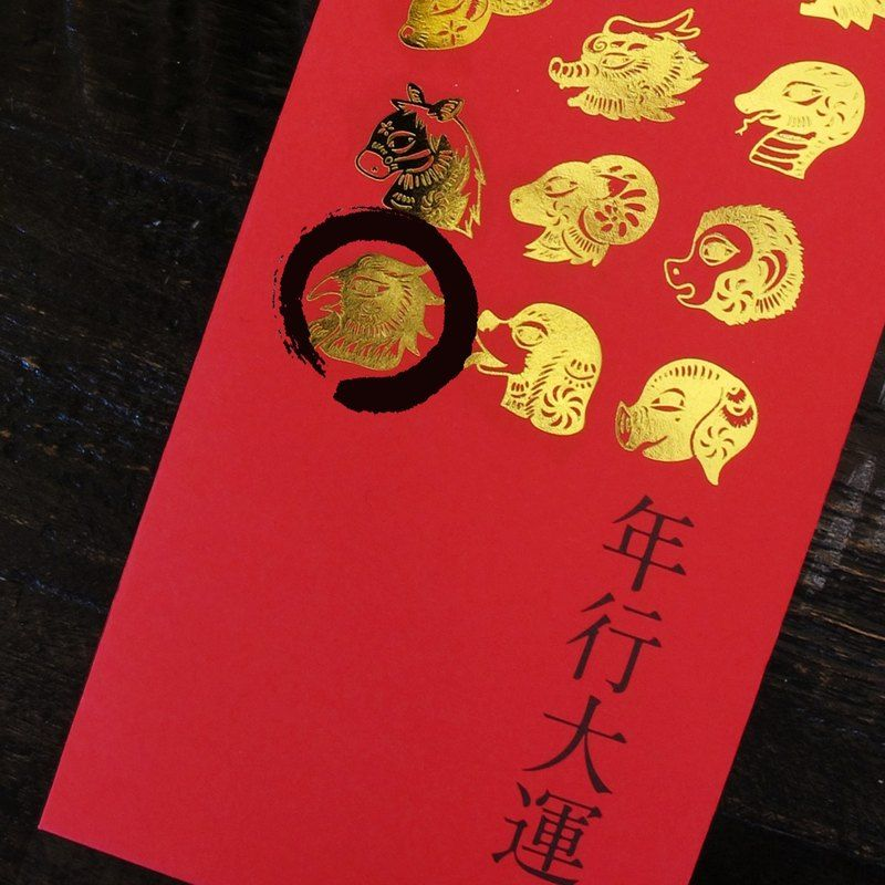 【Mapus】12年不退流行的紅包袋組 Mapus 腦時尚 紅包,春聯 Red envelope
