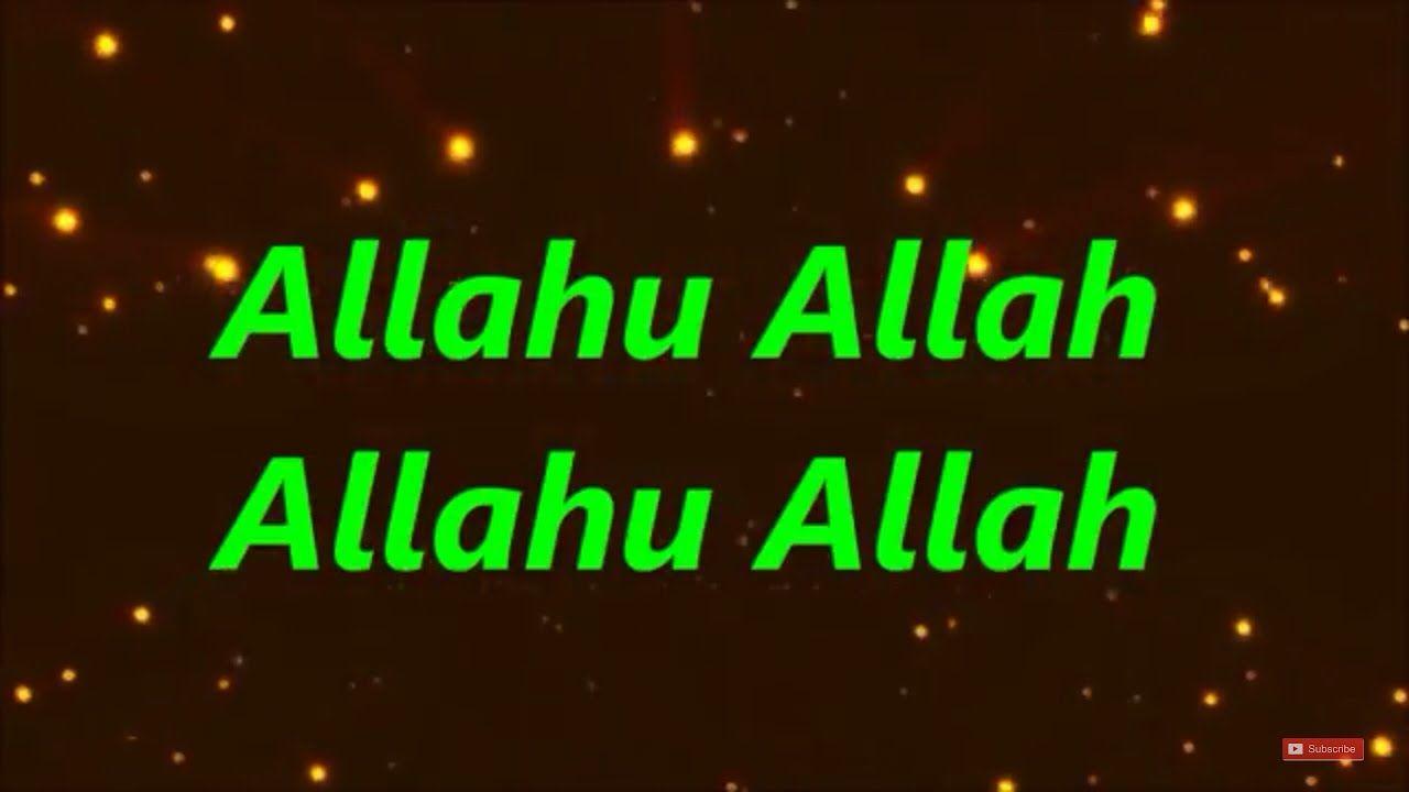 Oh Allah Almighty Allah Hu Allah Protect And Guide Me Allah Hu Allah Beautiful Hammad By Sammi Yusuf Hasbi Rabbi Sami Yusuf Oh A Oh Allah Almighty Allah Allah