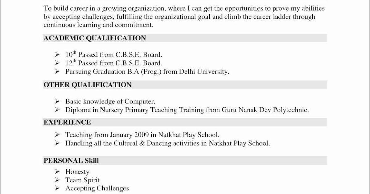 Administrative Assistant Job Description 2019 (Görüntüler ile)