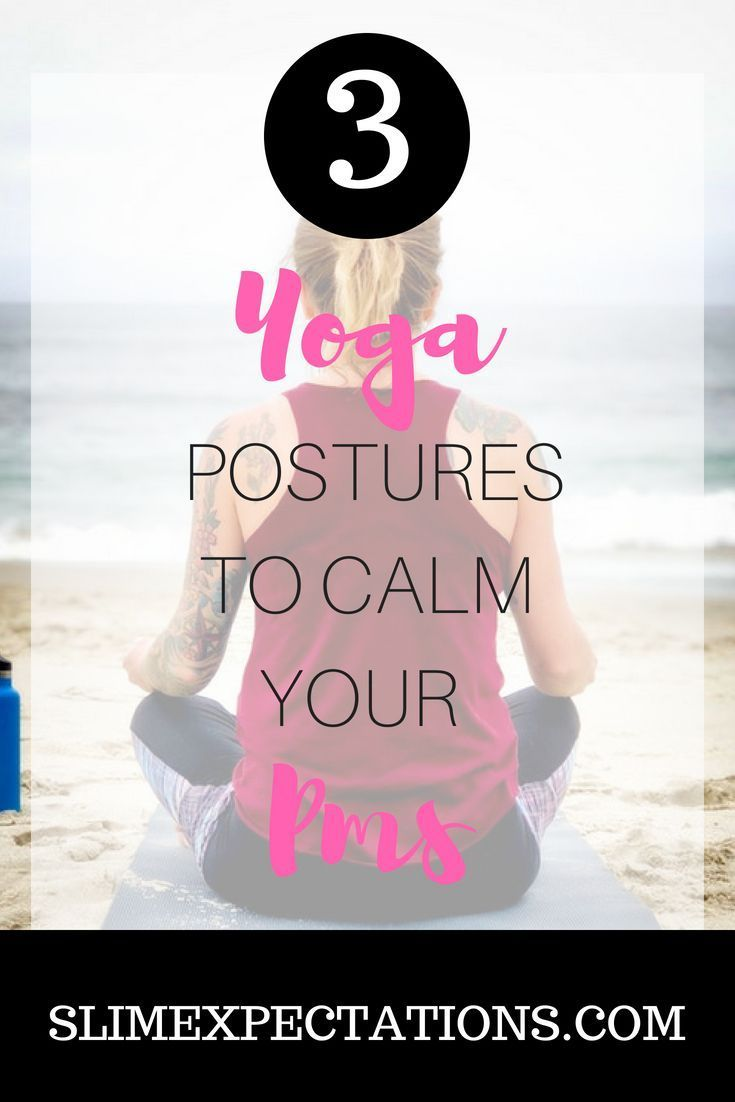 Yoga postures and asanas to ease PMS.  3 #yoga postures to beat #period cramps  #workouts #fitness #...