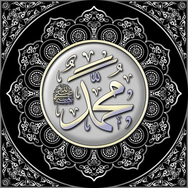 Pin oleh ιηк σƒ ѕ¢нσℓαяѕ di تْصّامٌيَمٌ *محمد عليه