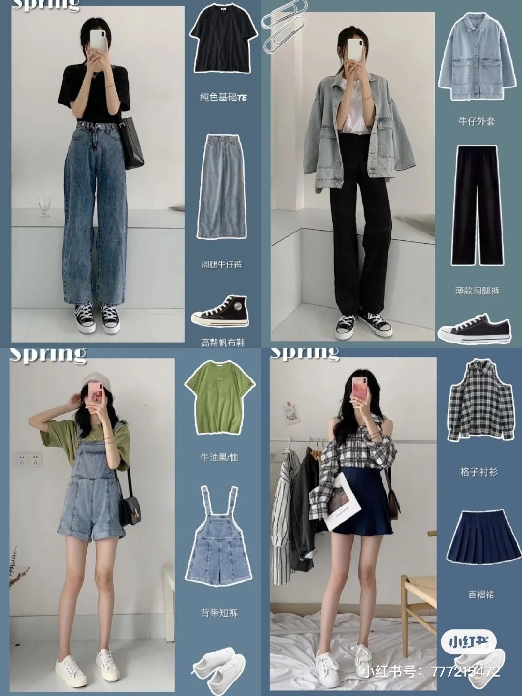 Pin Oleh Fanie Di Mix And Match Di 2020 Gaya Model Pakaian Gaya Model Pakaian Korea Model Pakaian