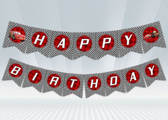 Disney Cars Birthday Banner CARS Disney Birthday Party Pinterest