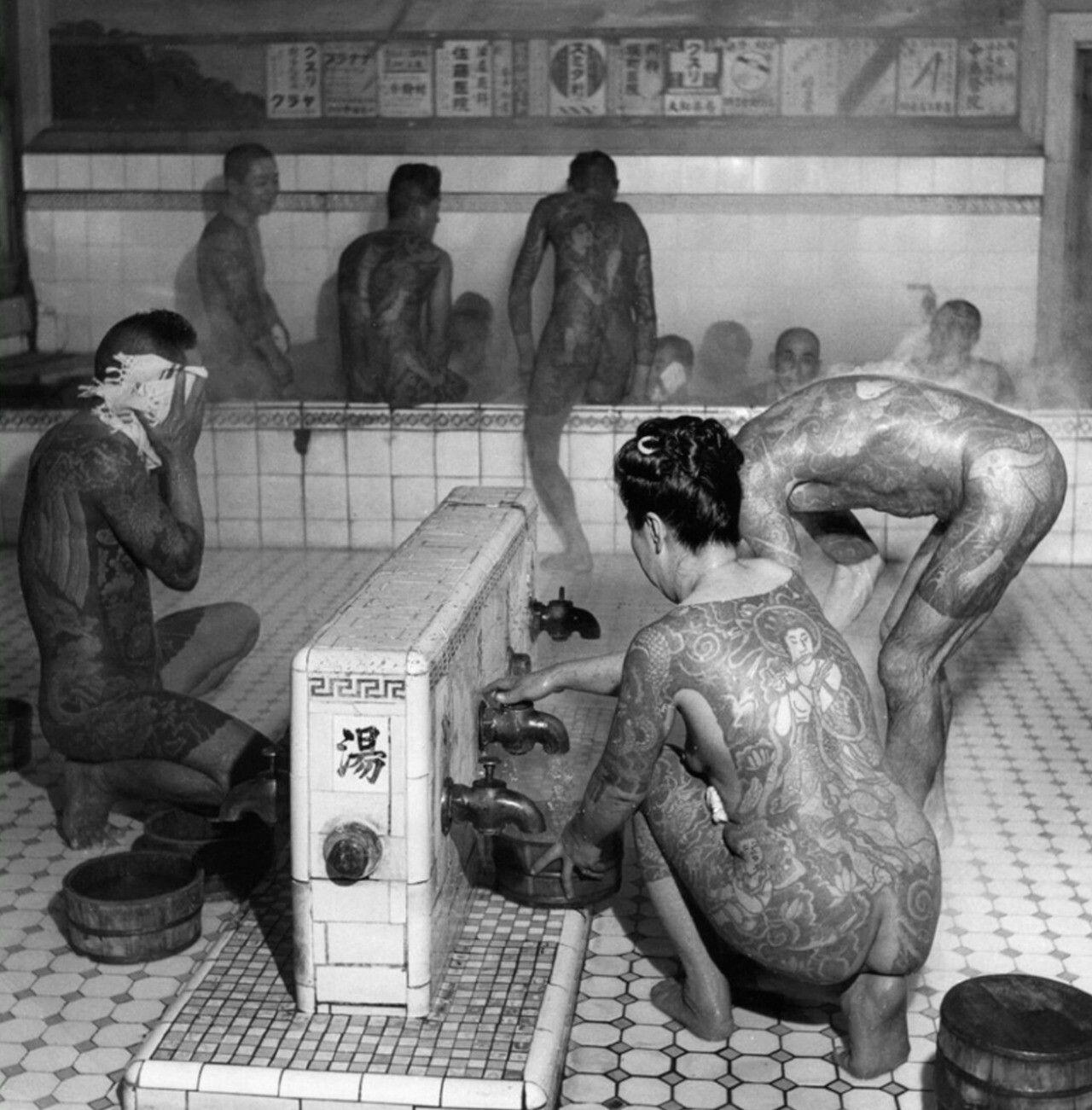 Unisex public bath house japan, nepali girl sex xxx images videos
