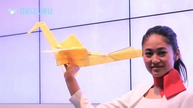 WATCH: There is a drone that looks like an origami crane http://nydn.us/1RkVBAn