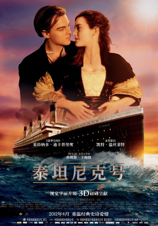 [HD1080p] Titanic FULL MOVIE HD1080p Sub English
