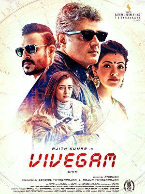 Vivegam Tamil Hd Movie Moviezclub Full Movies Download Movies