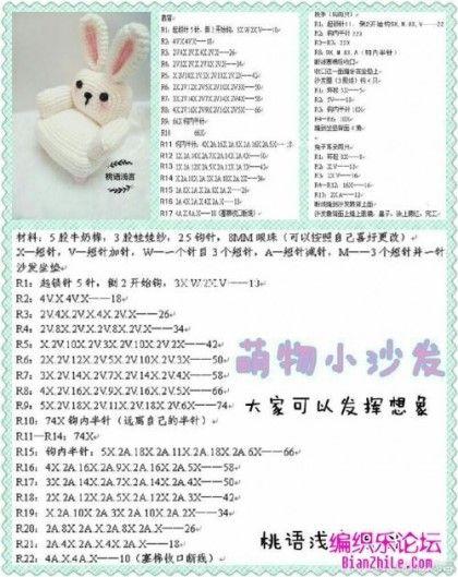 [공유] 곰의자,토끼의자 : 네이버 블로그