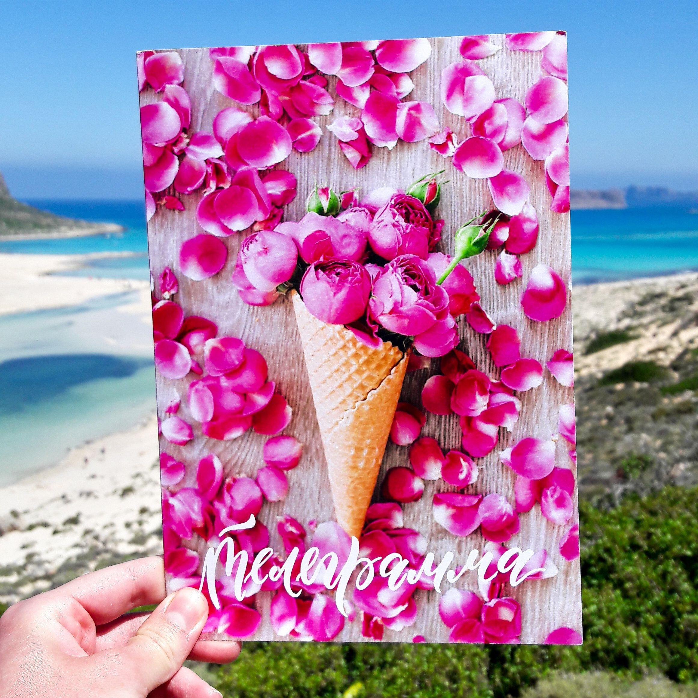 непосредственной близости открытка наконец то лето оптимальную
